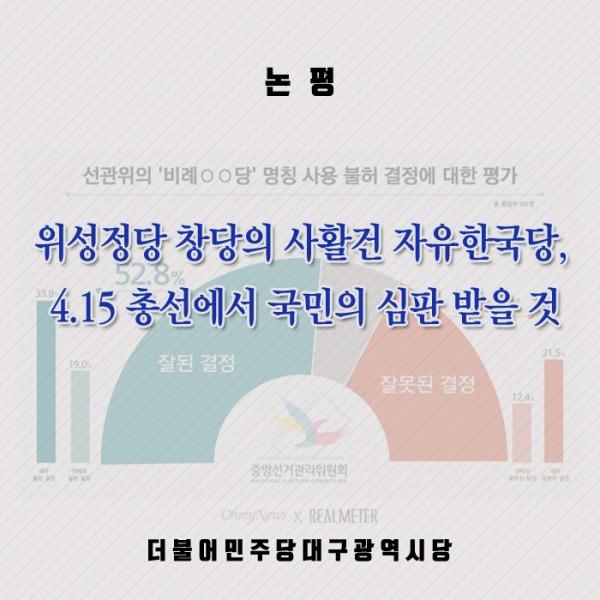 b33c6776da9a64ce285c31f6053137ed_1579071426_2662.jpg